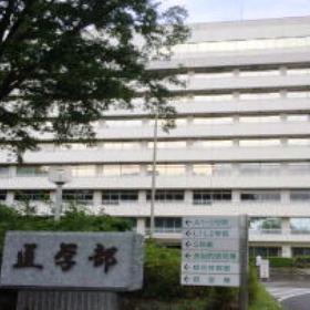大学 学費 医科 埼玉 コメント/埼玉医科大学